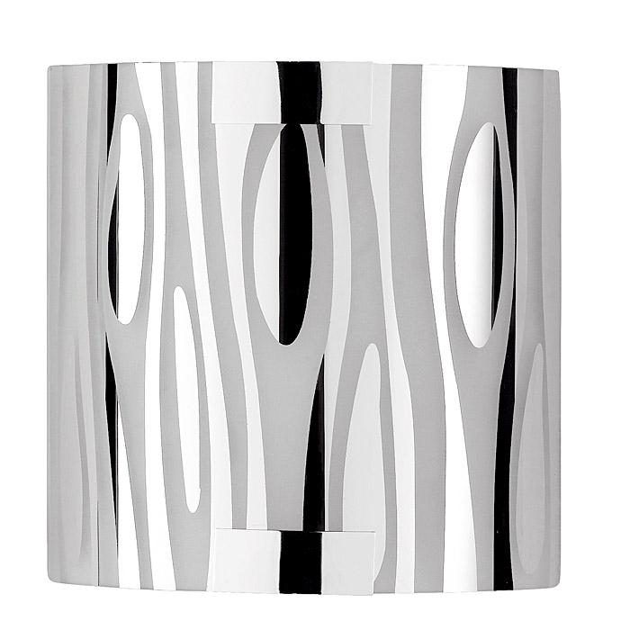 Trio Ersatzglas 92358 Glas galvanisiert für Wandleuchte 256400106 20x20cm