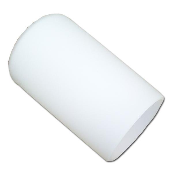 Ersatzglas 92412 Lampenglas für Trio Serien 5946 3046 5146 2046