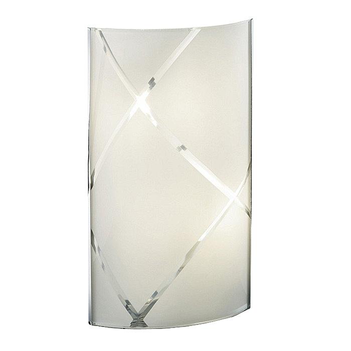 Ersatzglas Trio 92669-27 Lampenglas für LED Tischleuchte 526710206