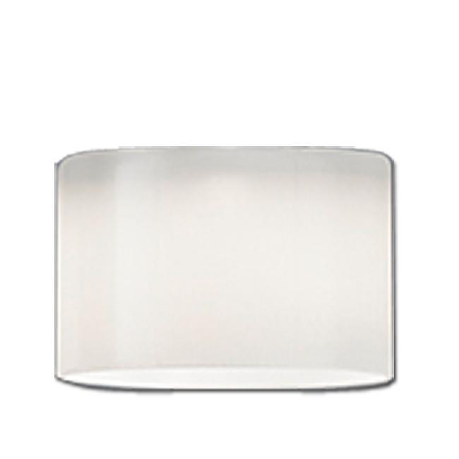 Reality Ersatzglas G3251-01 weiß glänzend für Pendelleuchte Guave R32514907, 4017807277722