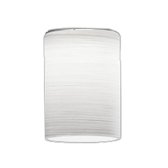 Trio Ersatzglas 92426-01 Lampenglas für Pendelleuchte 321410306/406