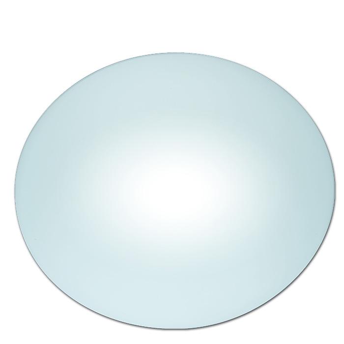 Ersatzglas 9581 Lampenglas für Trio Deckenleuchte 6800021-01