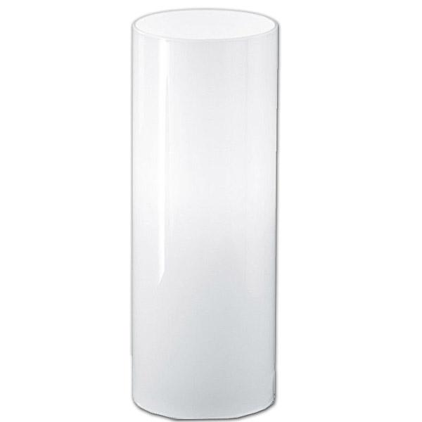 Ersatzglas Trio 92679 Lampenglas für Tischleuchte 574090106 / 03