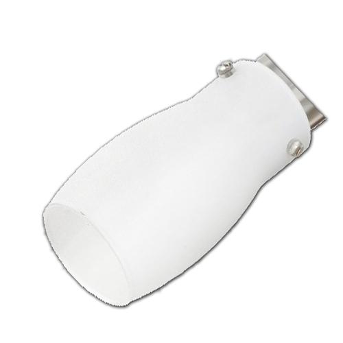 Ersatzglas 9654 Trio Lampenglas für Deckenleuchte 670510607 670510507