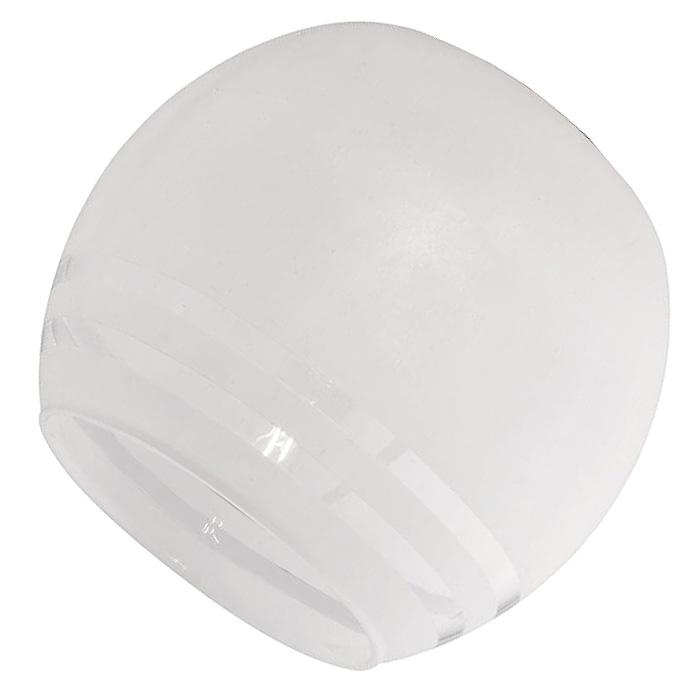 Reality Ersatzglas G8141-01 Lampenglas für Ahoi R81412101 R81414101 R81413101 R59411101 R31413101 R81411101 zum schrauben