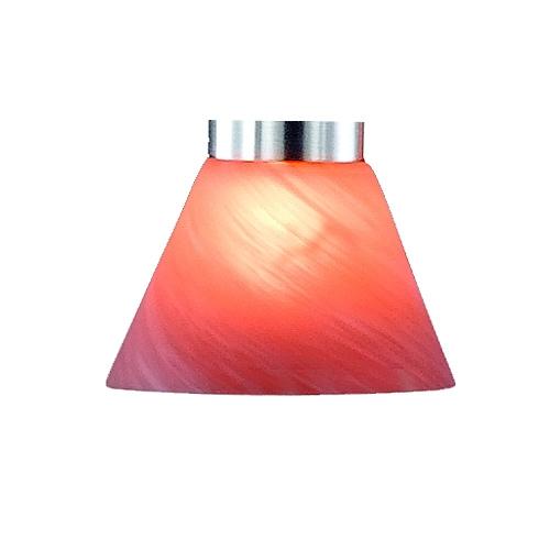 Ersatzglas 9444-18 Lampenglas für Trio Pendelleuchte 3739041-18