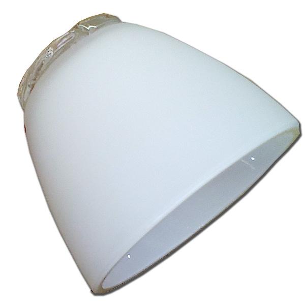 Trio Ersatzglas 92480 Lampenglas für Pendelleuchte Ankara 321510607/08