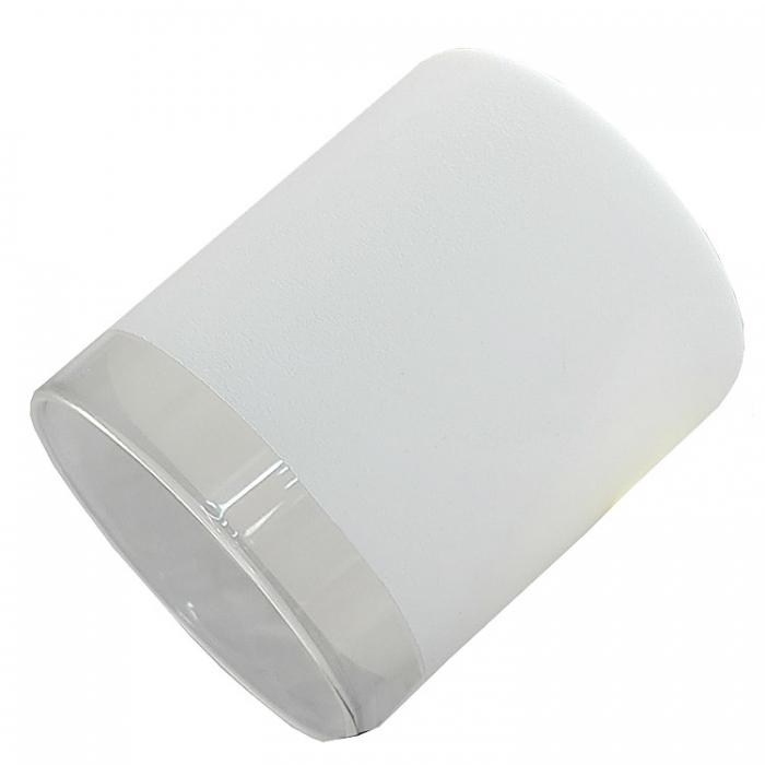 Reality Ersatzglas G8203-01 Glas opal weiß Rand klar zur LED Serie R82031307 R82032307 R82031307 R82034307  4017807240481