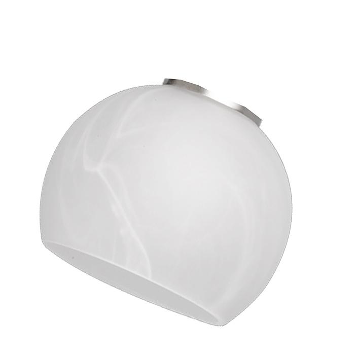 Reality Ersatzglas G8017-00 Lampenglas alabasterfarbig für Antibes Serie R80171007, R80172007, R60173007, R60175007, R80174007 R80173007,