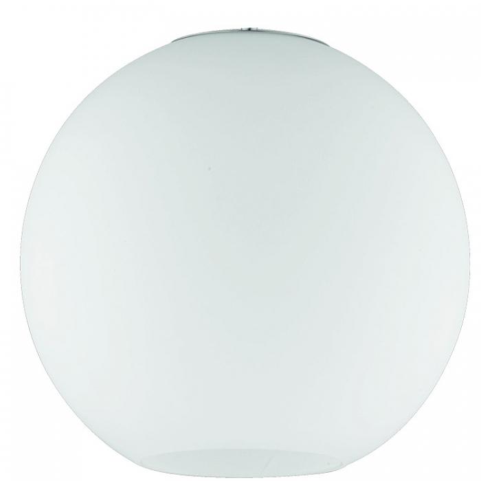 Ersatzglas für Reality Pendelleuchte Moon R30152507 mit E27 Glasschirm Ø 25cm 4017807277982 4017807258028 Ersatzlampenschirm