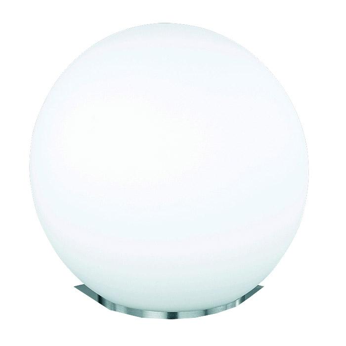 Reality Ersatzglas für Tischleuchte Prinz Lampenglas R5400-01 R5400-08 R5400-24 4017807122305 4017807142617 4017807249927