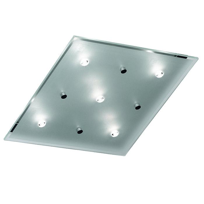 Trio Lampenglas Ersatzglas 94813 Glasscheibe für Halogen Deckenlampe 6315051-06