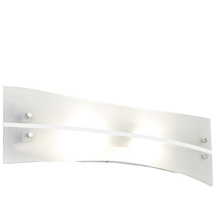 Trio Lampenglas Ersatzglas 92641 Glasscheibe für Halogen Wandleuchte 210170206