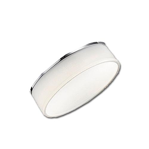 Ersatzglas 92677 Lampenglas für Trio Serie Techno 478710306, 578710106, 878710206, 878710306, 878710406,878710606, 878770106,