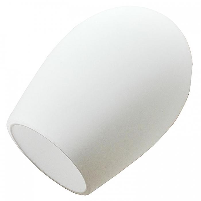 Brilliant Ersatzglas für Leuchten Serie Casale G90023/18 4004353284731 Ersatzschirm  G90023/77 Lampenglas 4004353284724 Glasschirm G90024/18  Lampenschirm G90024/77