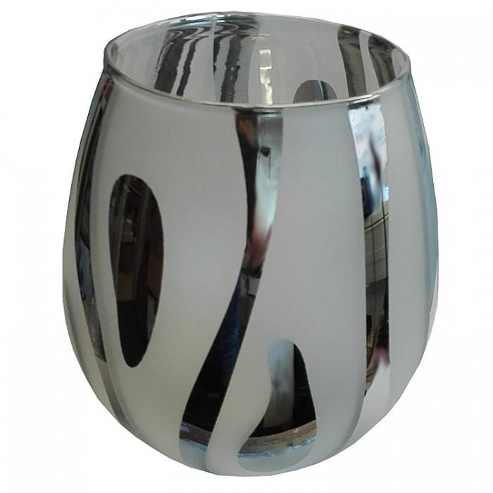 Reality Ersatzglas G59431006 Glas in chrom Zebraoptik / weiß satiniert für Tischleuchte Cup Lampenglas zu R59431006 4017807224016