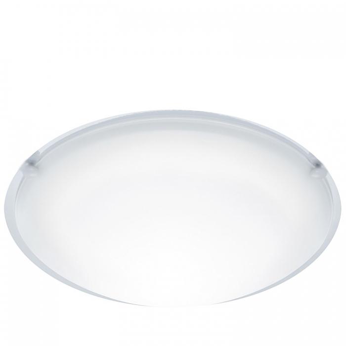 Trio Ersatzglas 92708 Lampenglas Ø 25cm für Deckenleuchte Pageno 677211001 677211006 677211087 4017807274431 4017807274448 4017807274424