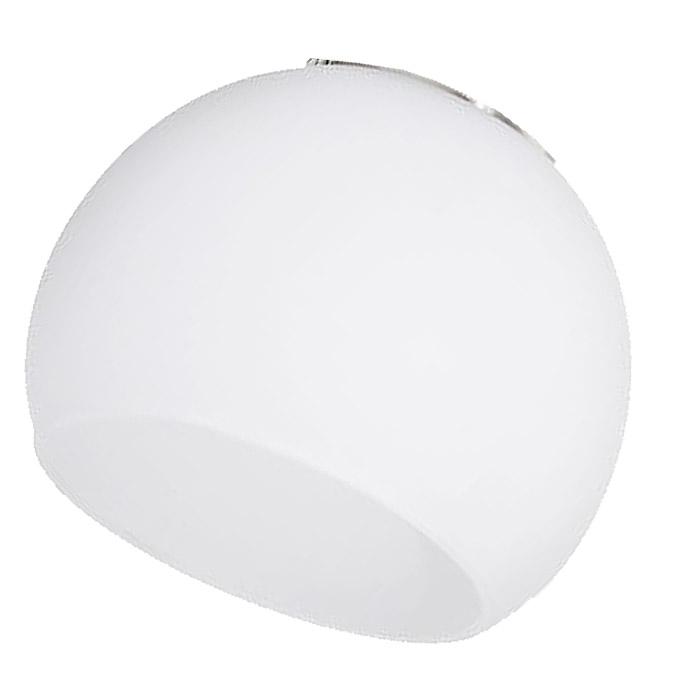 Eglo Ersatzglas GL3223 opal weiß NUR passend für LED Serie Sesto 2 Spot Leuchten 94253 Glasschirm 94254 Schutzglas 94255 Lampenglas 94256 94276 9002759942533 9002759942540 9002759942557 9002759942564 9002759942562