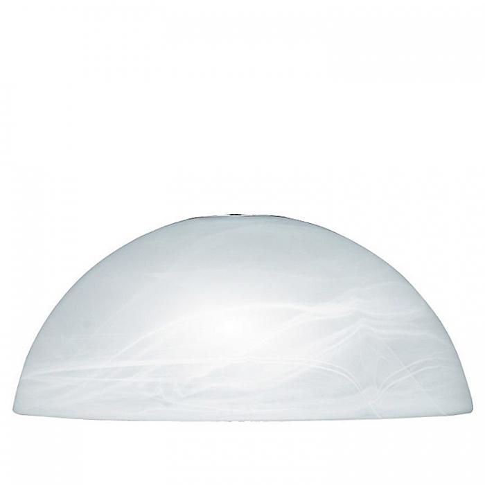 Honsel Ersatzglas Ø 25cm für Serie Brava Pendelleuchte 63492 63493 4001133634922 4001133634939