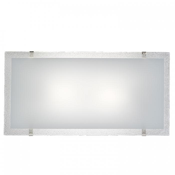 Trio Ersatzglas 92506 Glas weiß 40cm x 20cm für Wandleuchte 203600200