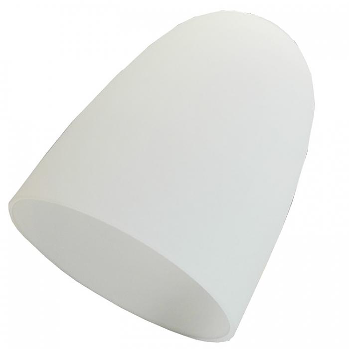 Reality Ersatzglas G6280-01 Lampenglas zu Serie Gino R62803006 R62805006  R12805106 R52801006