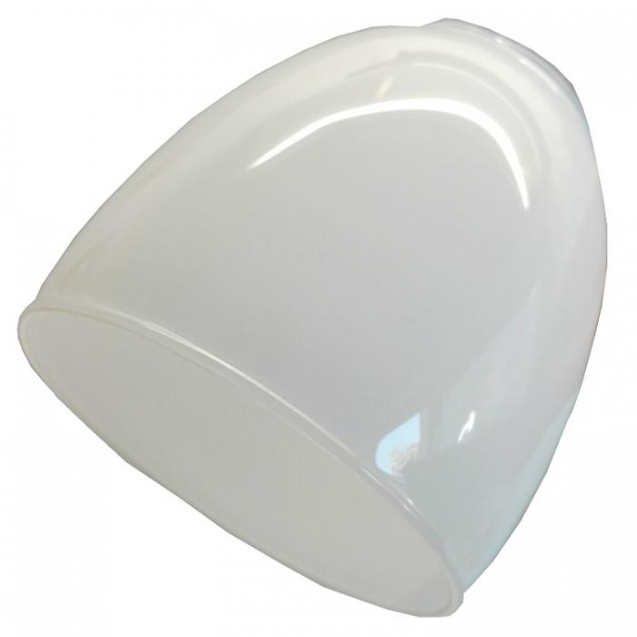 Ersatzglas G82111101 Glas Ø 7cm für Reality Leuchten Serien Lampenglas opal weiß glänzend R42112106 R82111101 4017807237702