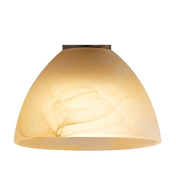 Trio Ersatzglas 92734-28 Glas amber für Pendelleuchte Levisto 371010328, 371010428