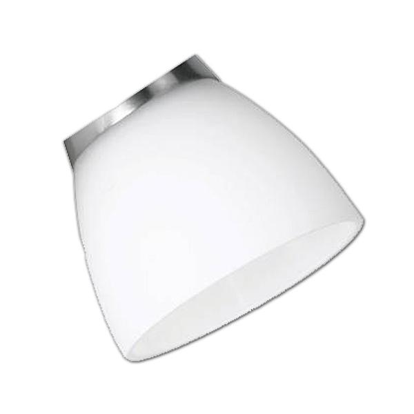 Ersatzglas 92232 Lampenglas für Trio Deckenleuchten Serie 81831xx, 81839xx