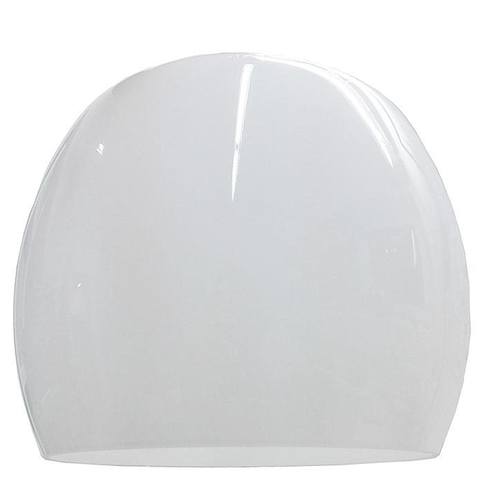 Trio Leuchten Ersatzglas 92586-25 Lampenglas weiß glänzend für LED Pendelleuchte Pear 328910903 Glasschale 328910906 Glasschirm 4017807242270 Glaskuppel 4017807245783 Trio-Lighting Arnsberg