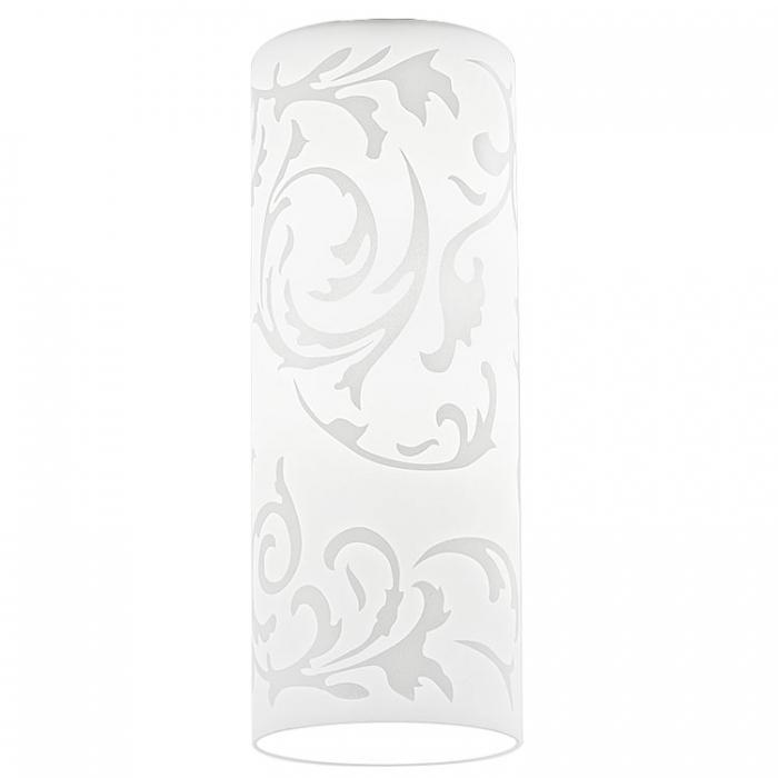 Eglo Dekorglas GL2277 für Serie Amadora Ersatzglas zu 90047 Glaszylinder 90048 Glasrohr 90051 Glasschirm 90052 9002759900519 9002759900489 9002759900496 9002759900526