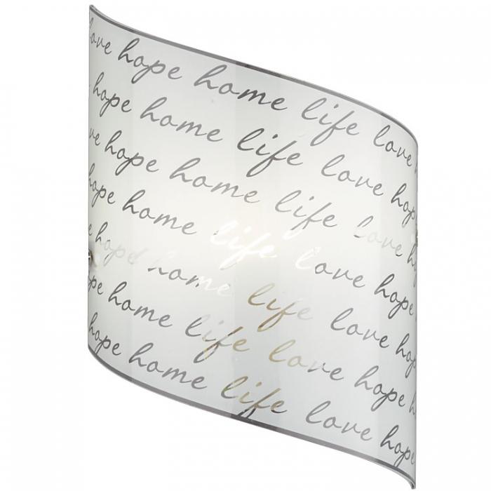 Trio Ersatzglas 92831-20 Lampenglas mit Schrift-Muster 20x30cm Glasschirm für Wandleuchte Signa 202500101 Glasscheibe Ersatzlampenschirm Ersatzlampenglas 4017807364927 Trio-Lighting Arnsberg