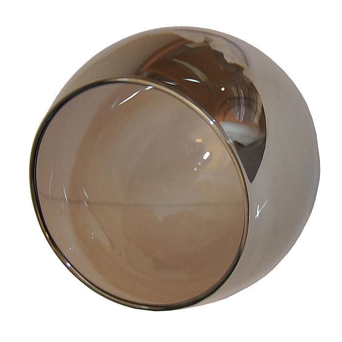 Trio Ersatzglas 92424 Lampenglas für Deckenleuchte 621510506 / 906