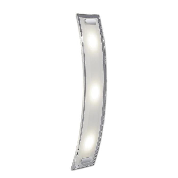 Lampenglas Trio 92681-40 Ersatzglas für Teano LED Tischleuchte 576910306