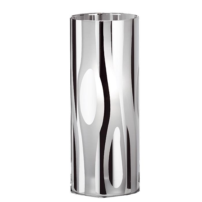Ersatzglas 92376 Lampenglas galvanisiert für Trio Tischleuchte 5000011-06