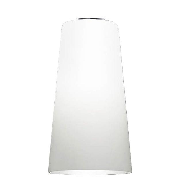Reality Ersatzglas weiß matt für Pendelleuchte Koni für E27 Fassung R30551001 R30553001 4017807241297 4017807241396