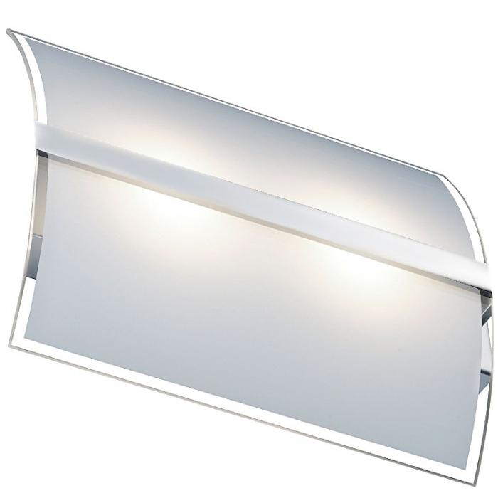 Trio Ersatzglas 92560 Glascheibe für LED Deckenleuchte Glasschirm 627410406  Trio-Lighting Arnsberg 4017807245301