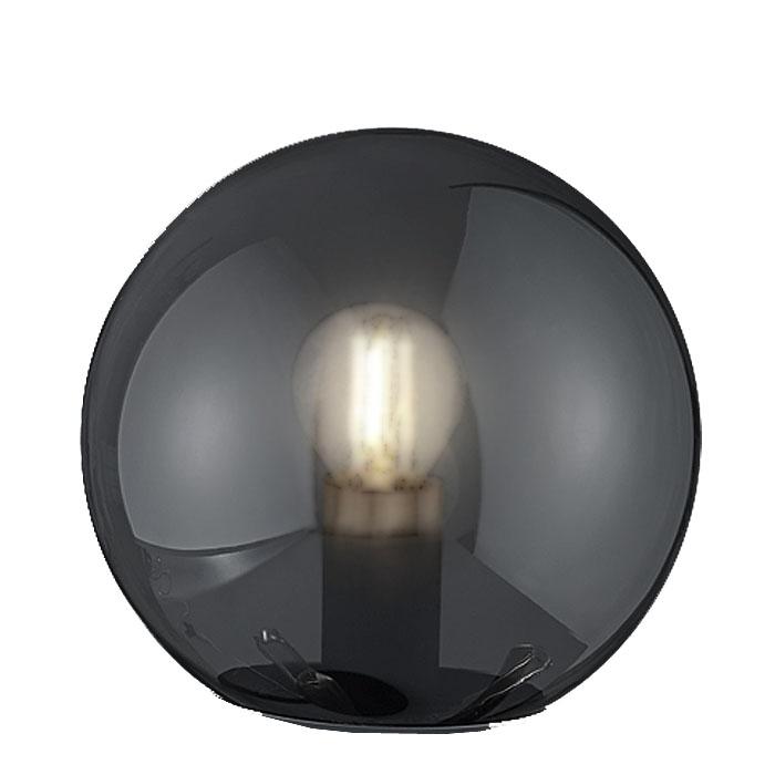Trio Ersatzglas Ø 20cm smoke für Stehleuchte 402000142 Kugelglas für Serie Pure rauchfarbig Lampenglas Glasschirm Ersatzschirm zu Lampenschirm Glashaube Schutzglas  Glaskugel 4017807432961  4017807433012 Trio-Lighting Arnsberg