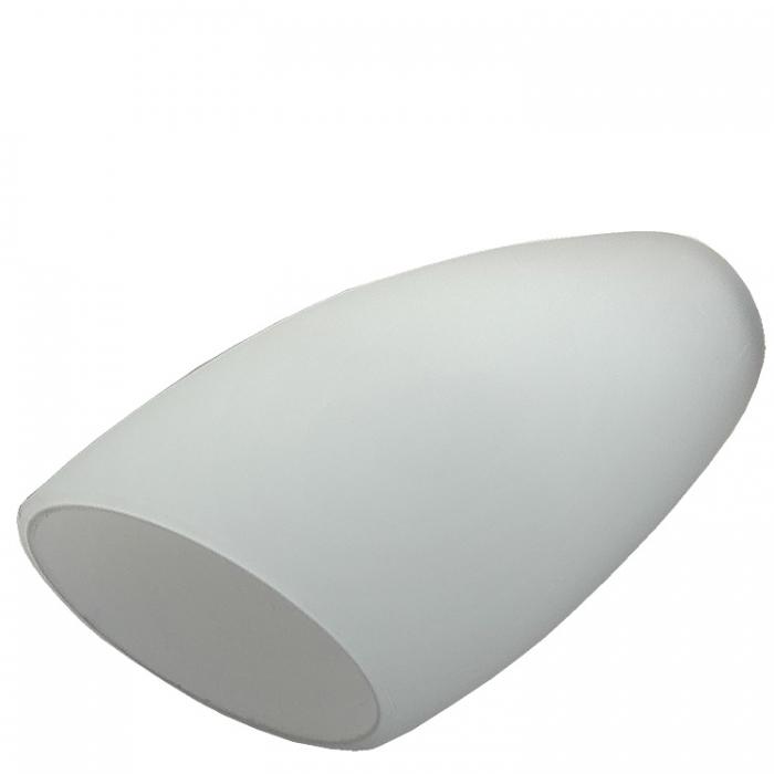 Trio Ersatzglas 92123 Glasschirm opal weiß für Leuchte 6430061-07 - aus Ausstellungsstück 6430061-06 Ersatzschirm Lampenschirm 4017807083415 Lampenglas Glashaube Abdeckglas