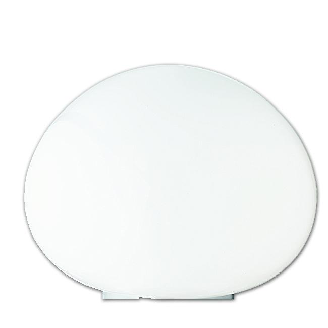 Ersatzglas 9558 Lampenglas weiss glänzend für Trio Tischleuchte 5419011-01
