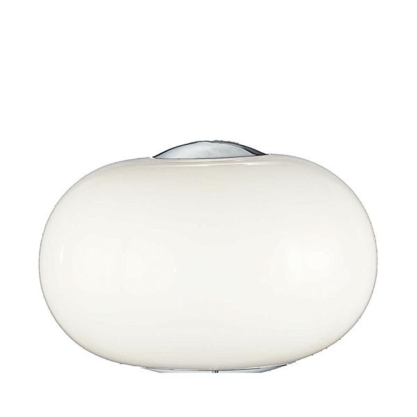 Ersatzglas 92566 Lampenglas für Trio LED Leuchtenserie Big Apple 229770106 229770206 329710406 329710506 629710306 629710506